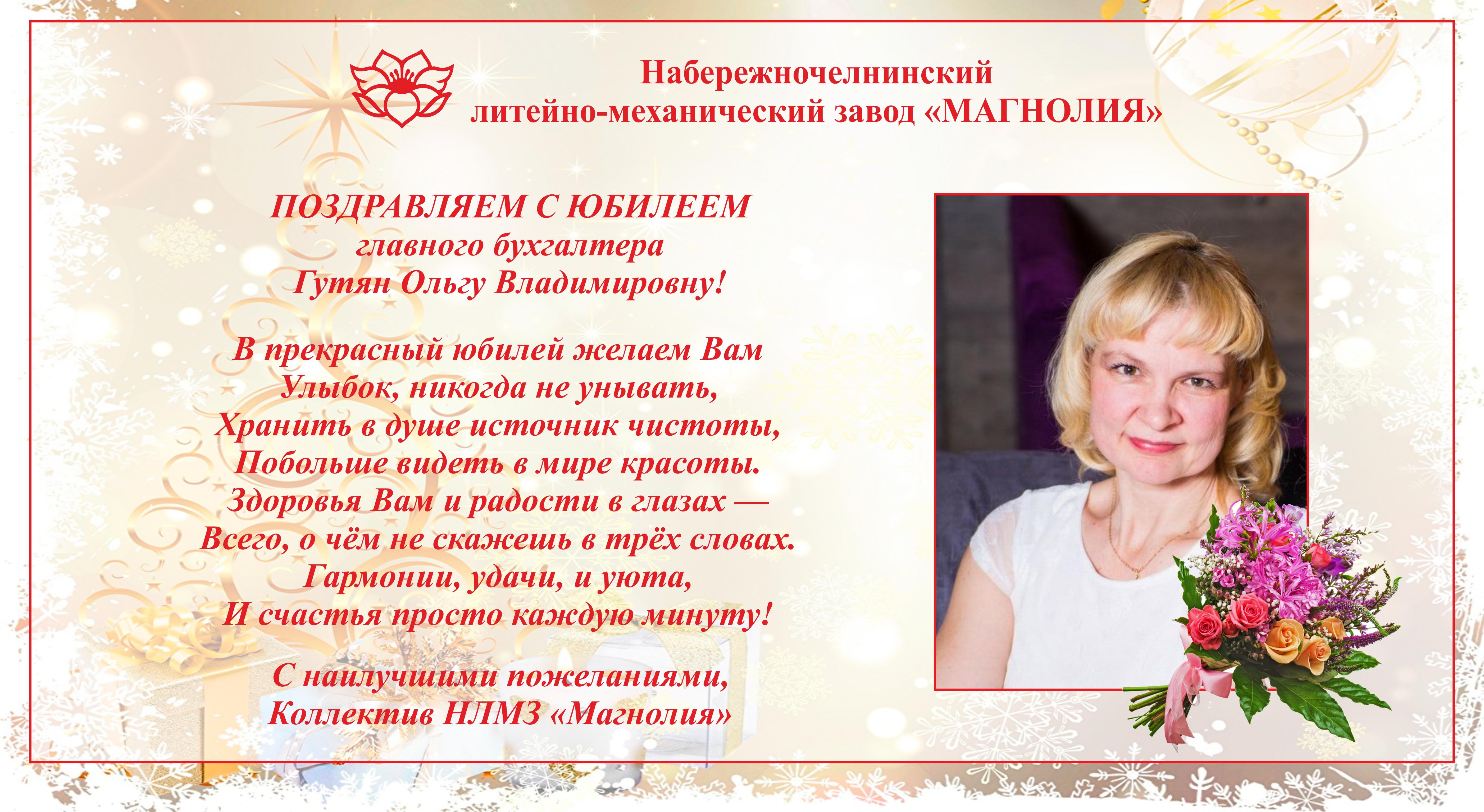 Смешные Лучшие поздравления Смешное поздравление с днем рождения маме 81