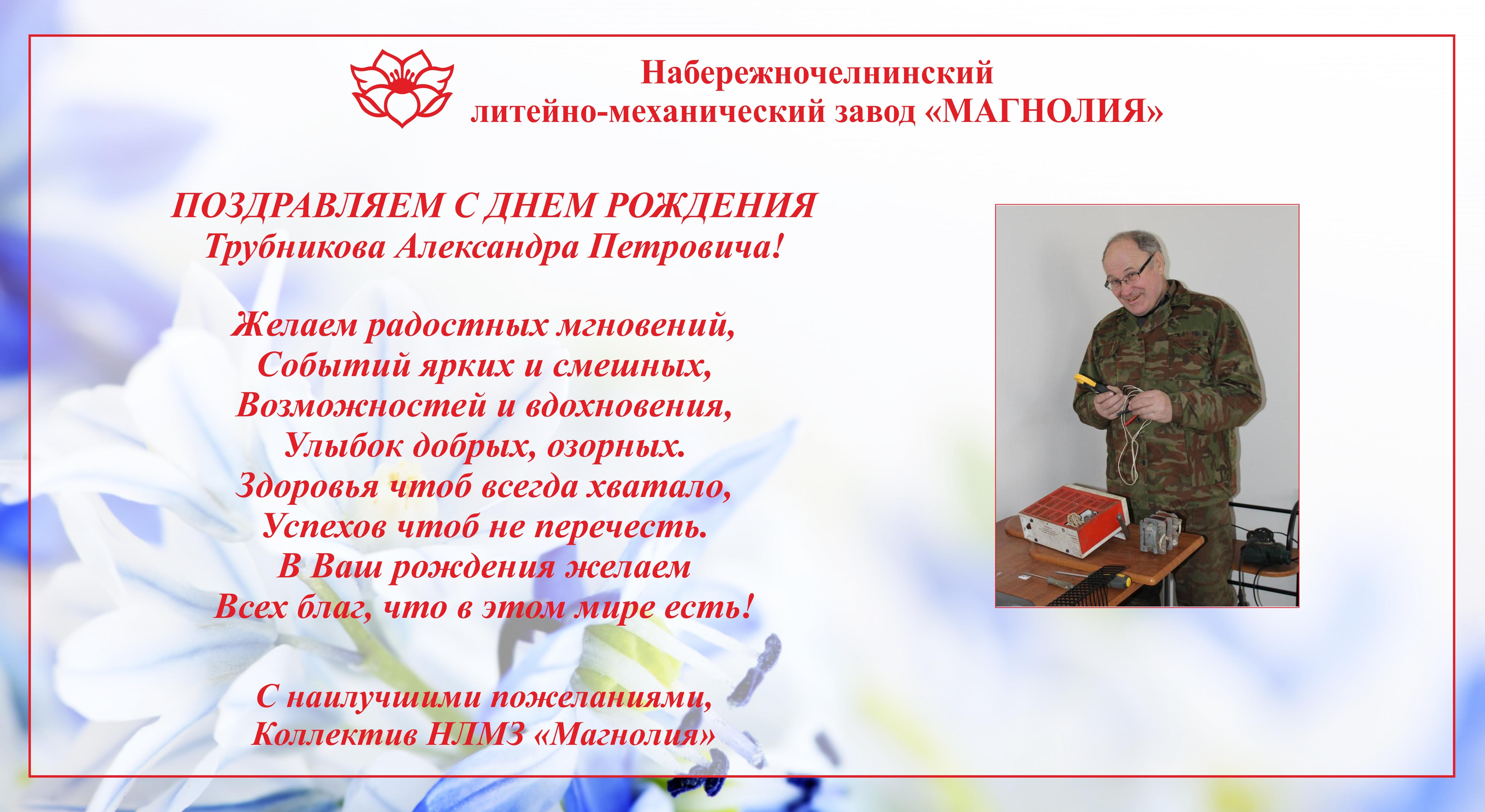Картинки для поздравления с днем рождения сотрудников