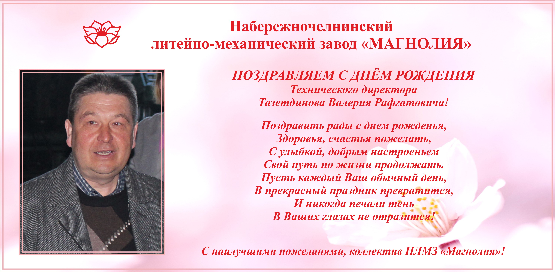 Поздравление от Жванецкого. Как перед Богом - ВикиЧтение